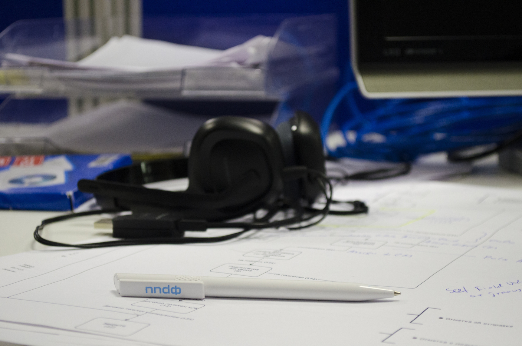 Фотоэкскурсия по офису ФРИИ
