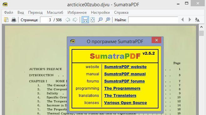Мистер PDF мастер, вы случайно не с Суматры?