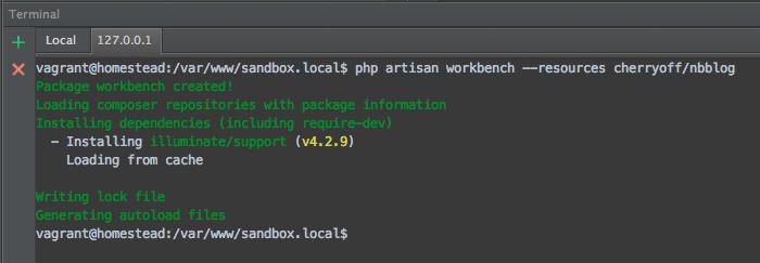 Создание пакета для Laravel