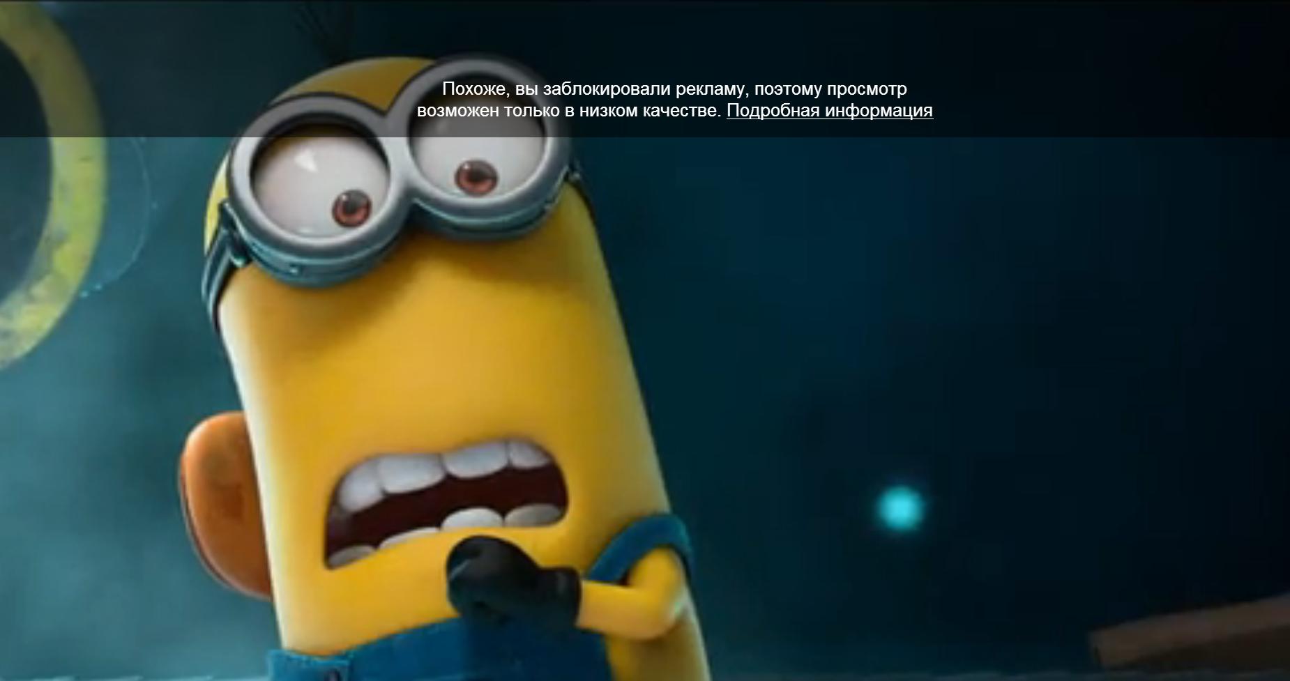 Око за око: Rutube начал резать качество видео пользователям, которые режут рекламу