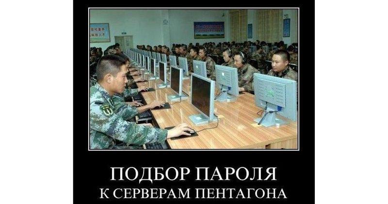 СОПКА: зачем ракетным войскам России «белые хакеры»?