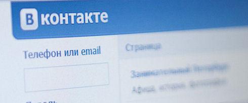 «ВКонтакте» обзаведётся собственным Instagram