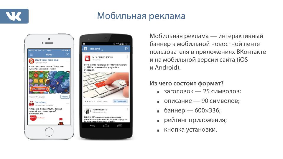 Как бесплатно создать сайт на мобильном телефоне