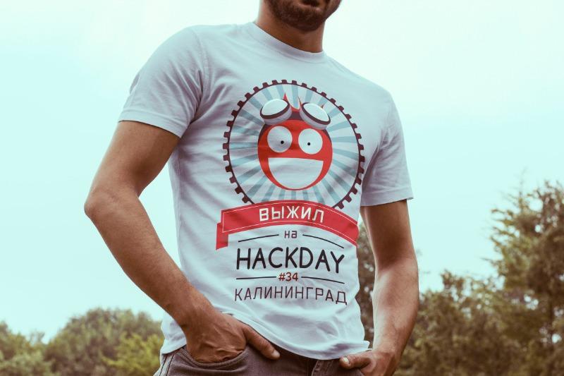 HackDay#34 в Калининграде
