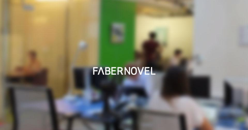 Европейская экспертиза для российских стартапов: акселерация от FaberNovel при поддержке РВК