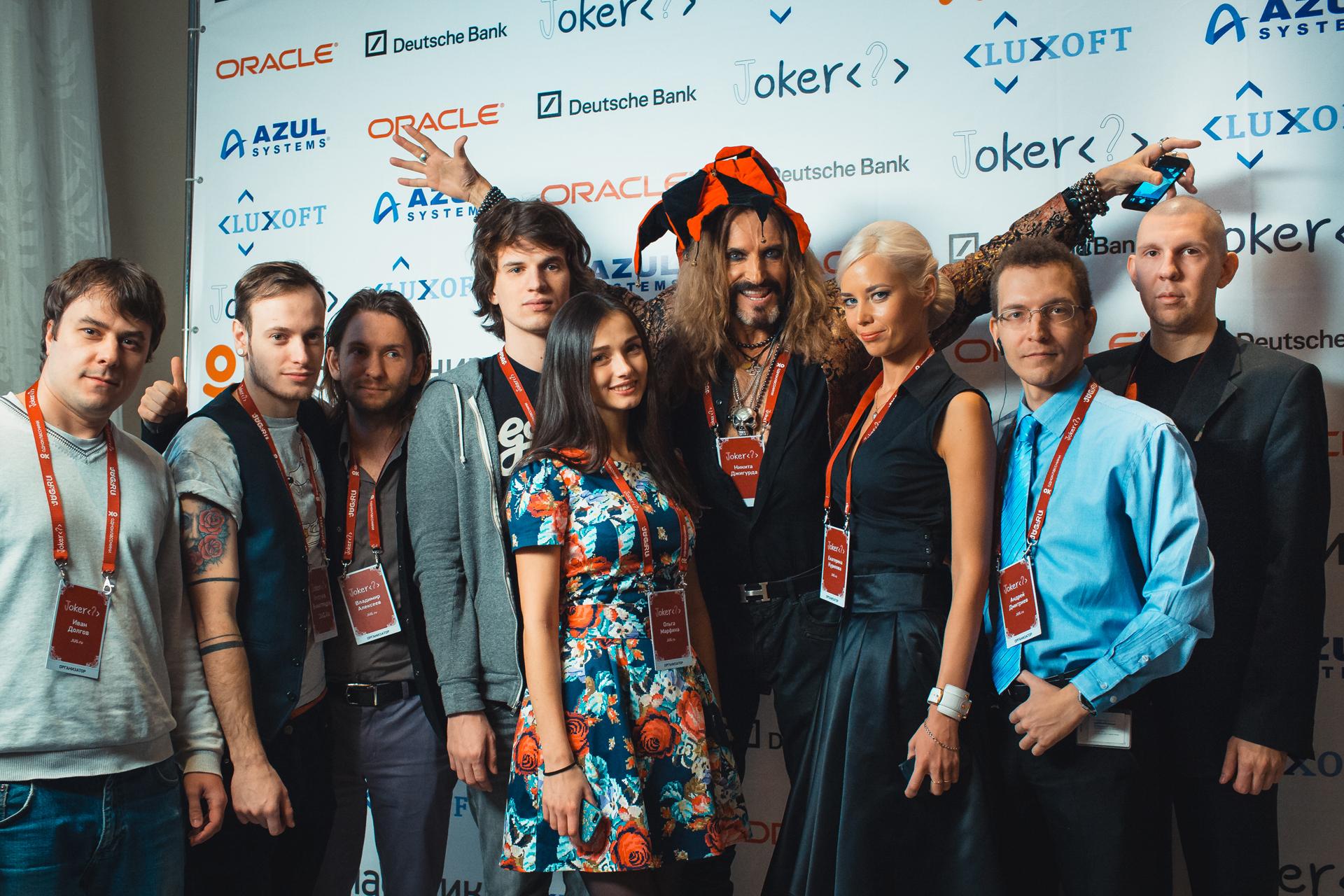 Возвращение Джокера: как прошла главная российская Java конференция