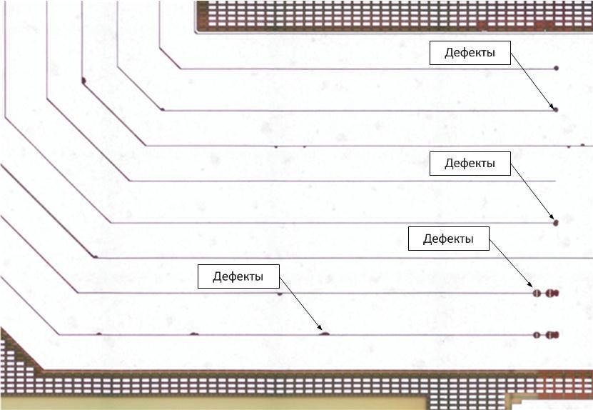 Гикпорн 5 или для чего вскрывают микросхемы