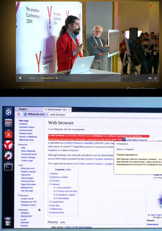 Вышел Яндекс.Браузер под Linux, с поддержкой Flash