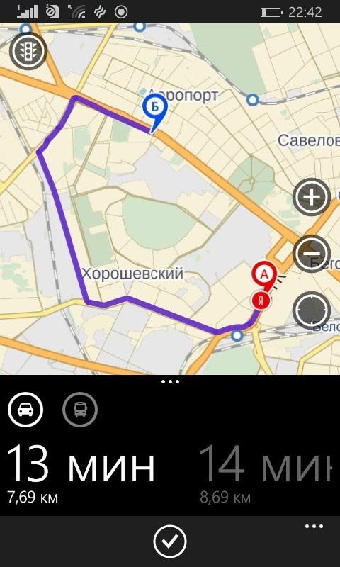 Яндекс.Карты, 2ГИС или всё же Google Maps?