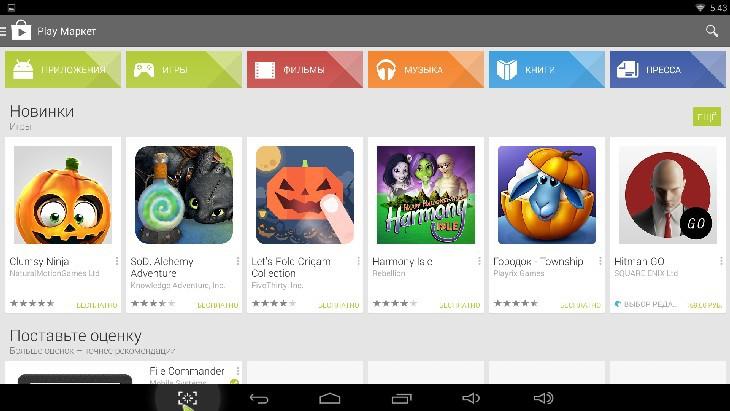 Мини ПК на Android для телевизоров 4k: обзор iconBIT Toucan NANO 4K