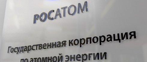 В России выпустят атомные батарейки
