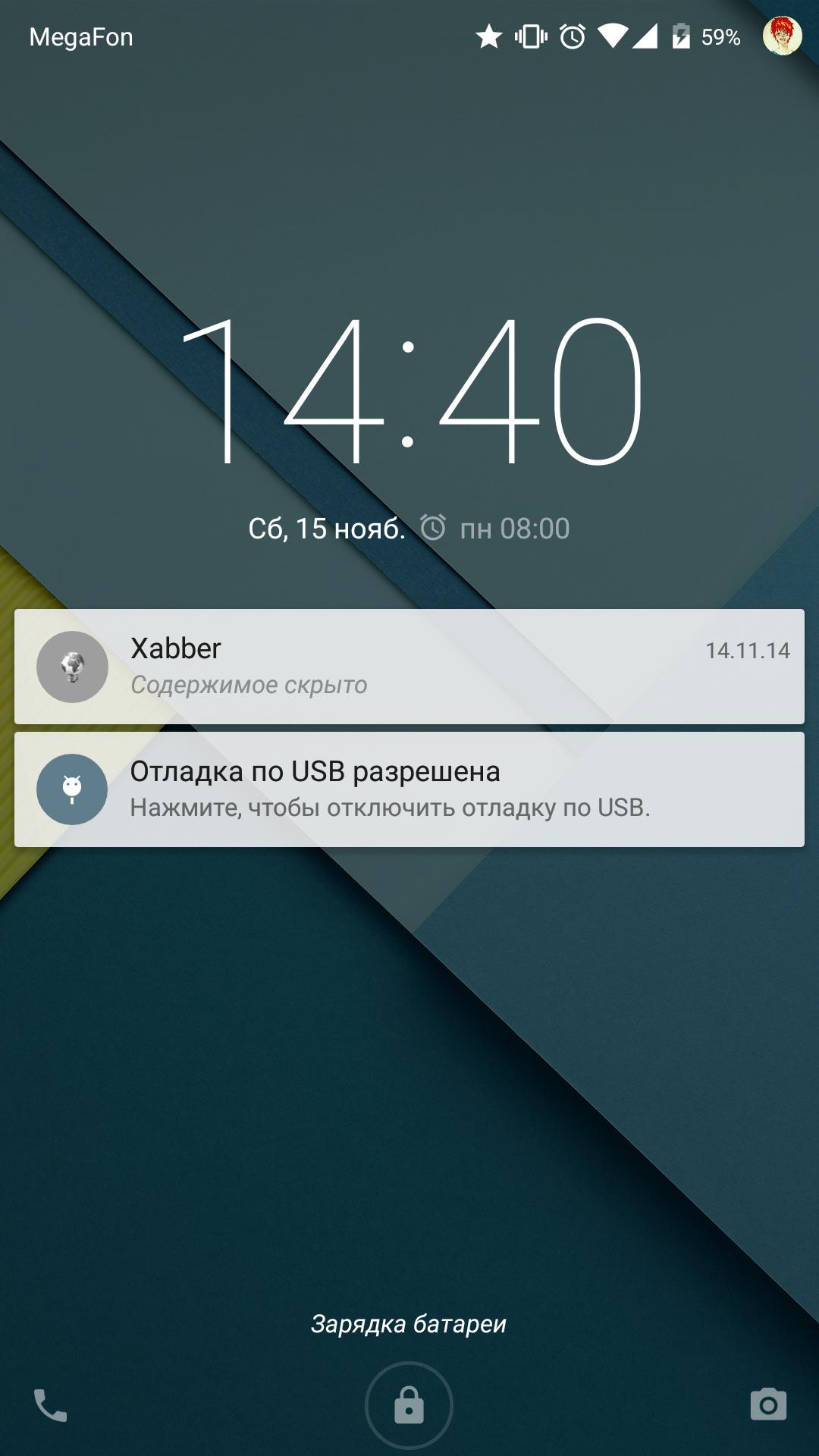 «Android 5.0, что с тобой не так?» или Основные особенности новой операционной системы глазами пользователя - 1