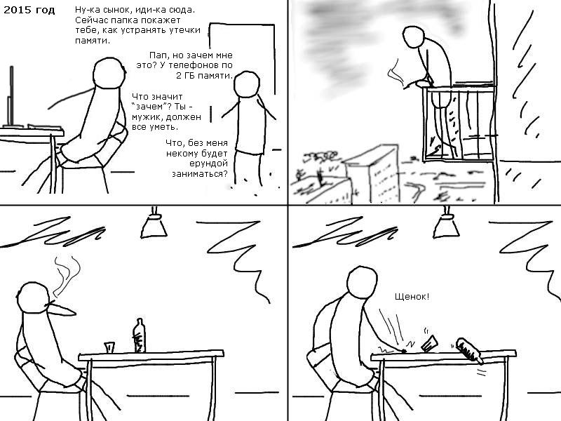 Как правильно сделать сына