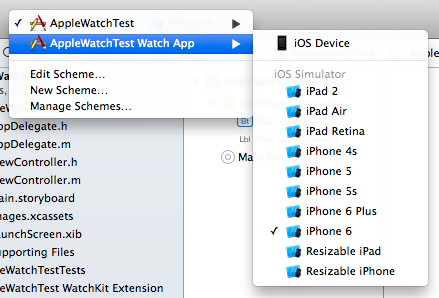 Изучаем WatchKit — создаем первое приложение для Apple Watch - 12