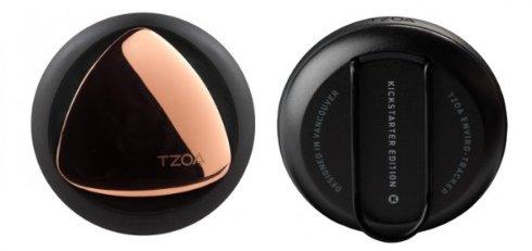 С уникальным изобретением TZOA дышать станет легче