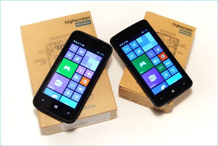 Highscreen WinWin и WinJoy: обзор самых доступных смартфонов на Windows Phone 8.1 - 1