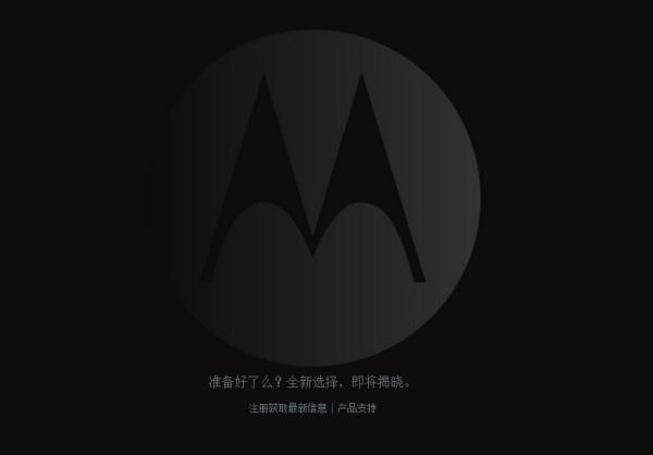 Motorola Китай
