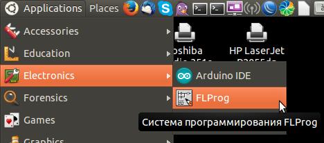 FLProg и пингвины - 9