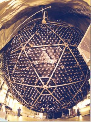 Найдено подтверждение того, что нейтрино могут передвигаться быстрее скорости света - 1
