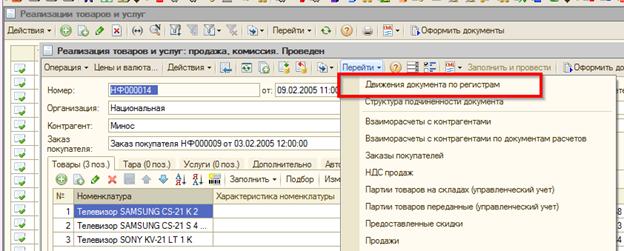 Извлечение данных из БД 1С: проблемы с перечислениями