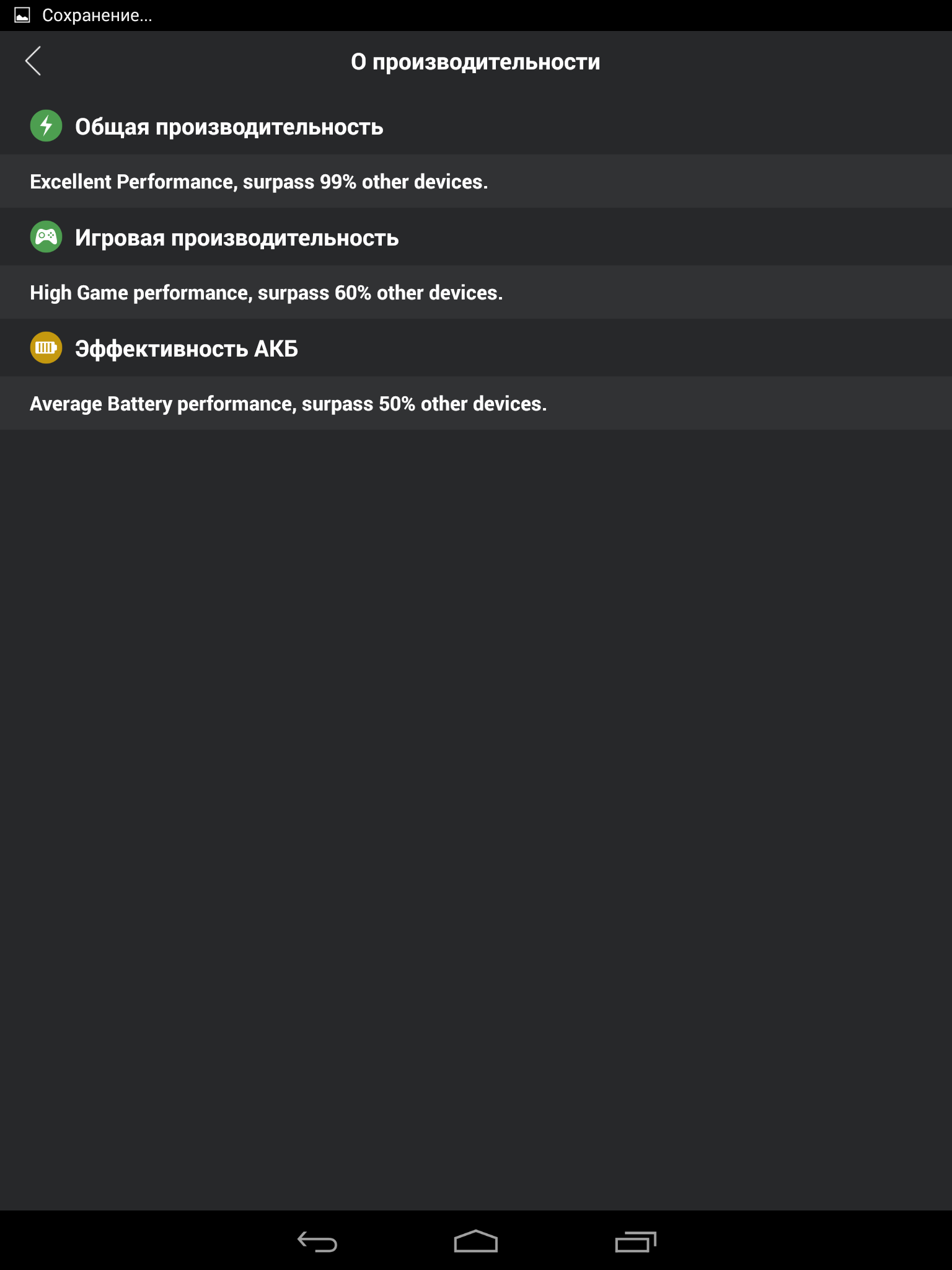 CUBE T9 — 9.7 дюймовый планшет, в котором все есть - 13