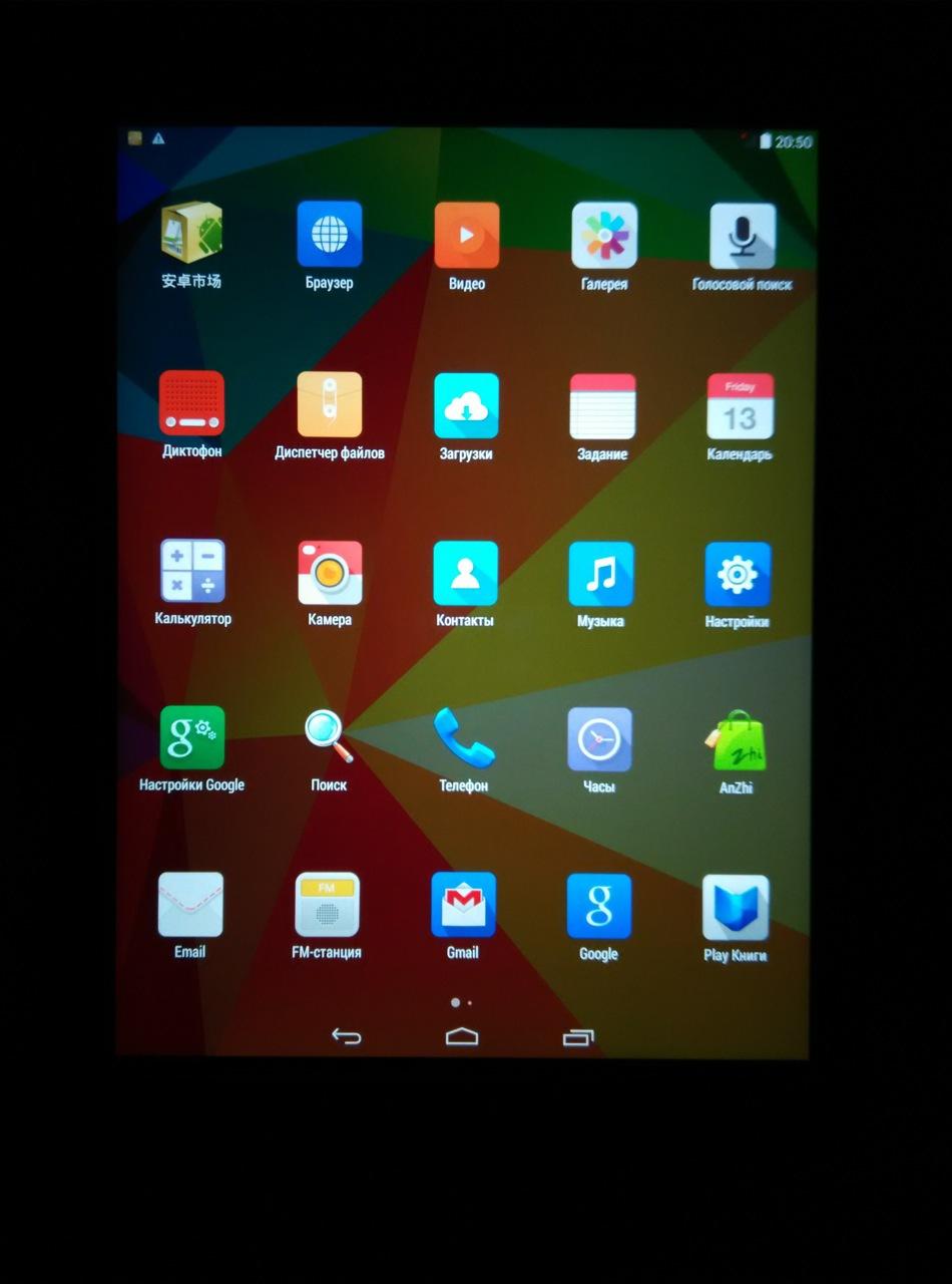 CUBE T9 — 9.7 дюймовый планшет, в котором все есть - 9
