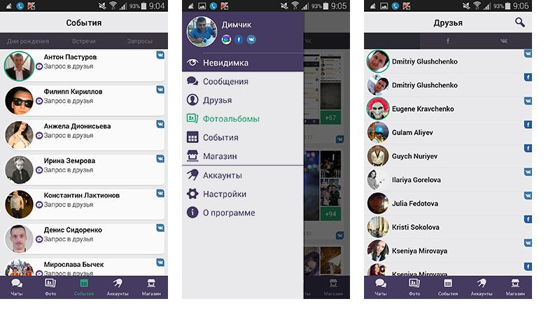FLiPSi — одно приложение для переписки во всех социальных сетях - 2