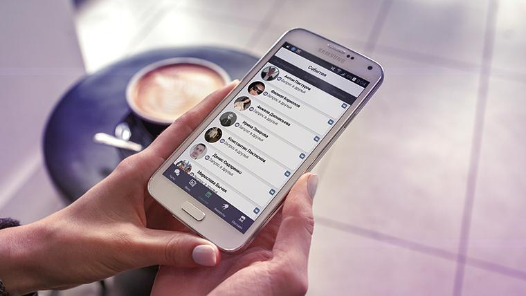 FLiPSi — одно приложение для переписки во всех социальных сетях - 4
