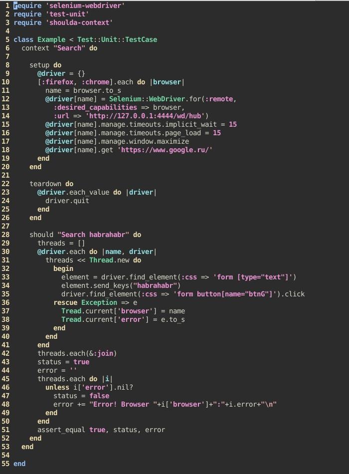 Ускоряем написание Selenium-автотестов на Ruby - 1