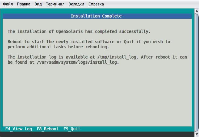 Установка OpenSolaris snv_134b SPARC на SunFire v100 - 12