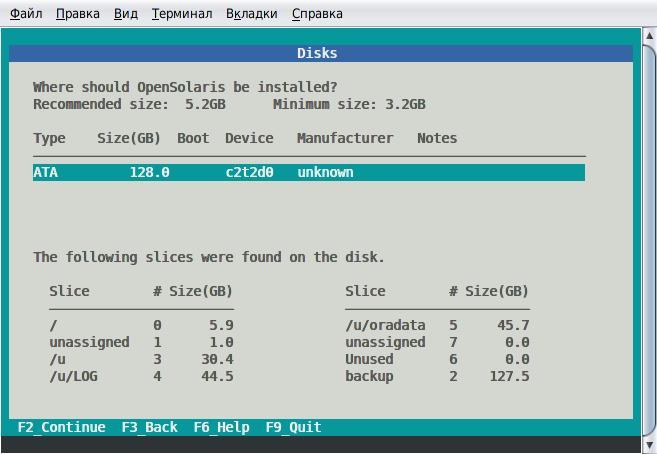 Установка OpenSolaris snv_134b SPARC на SunFire v100 - 2