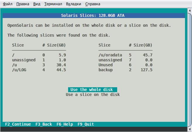 Установка OpenSolaris snv_134b SPARC на SunFire v100 - 3