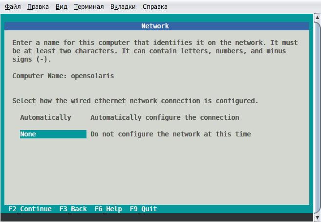 Установка OpenSolaris snv_134b SPARC на SunFire v100 - 4