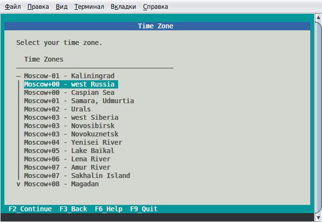Установка OpenSolaris snv_134b SPARC на SunFire v100 - 7