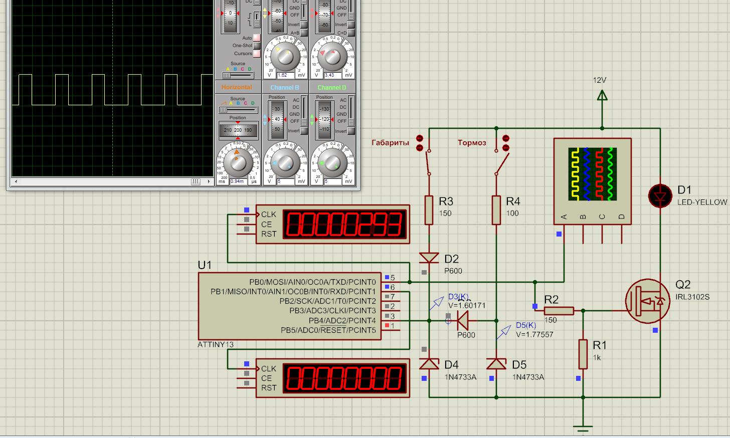 ATtiny13a: Контроллер управления СТОП-сигналом и габаритными огнями автомобиля - 2
