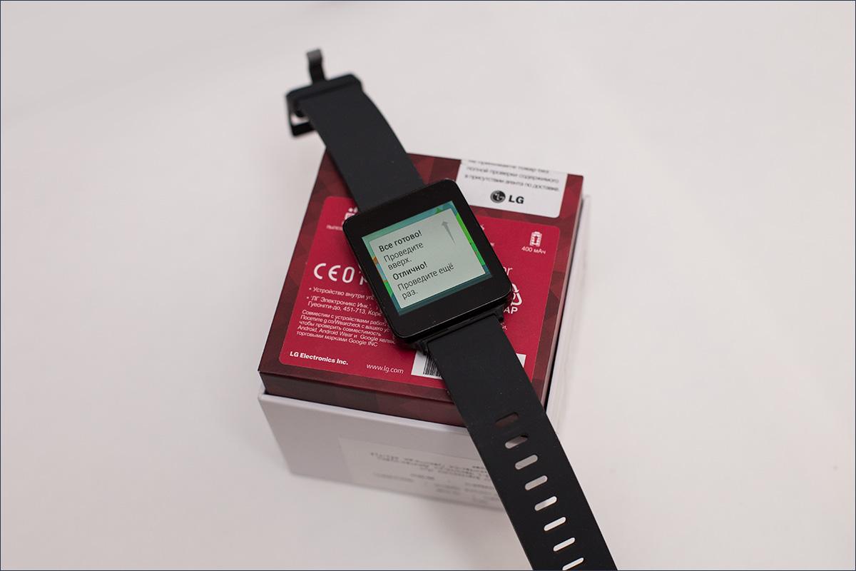 LG G Watch: дешевый и сердитый Android Wear - 10