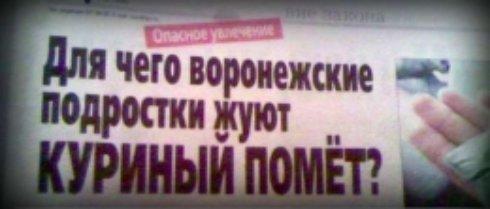 Американцы составили список «самых абсурдных русских обычаев»
