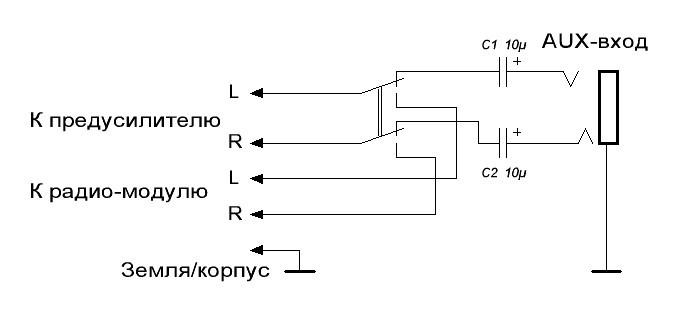Добавляем AUX-вход в штатную магнитолу Nexia Clarion - 4