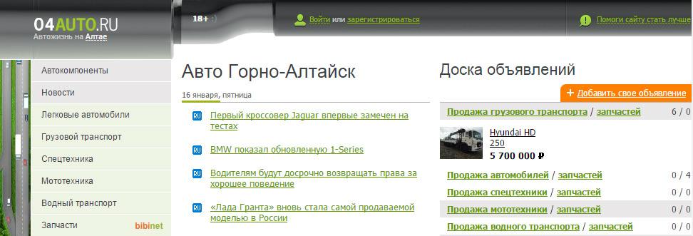 Auto.ru хочет закрыть 55 сайтов со схожими названиями - 2