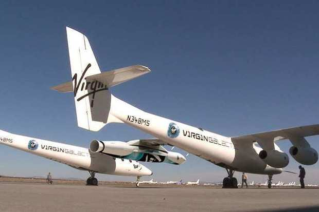 Virgin Galactic собирается запустить 2400 спутников для подключения к Сети труднодоступных регионов - 1