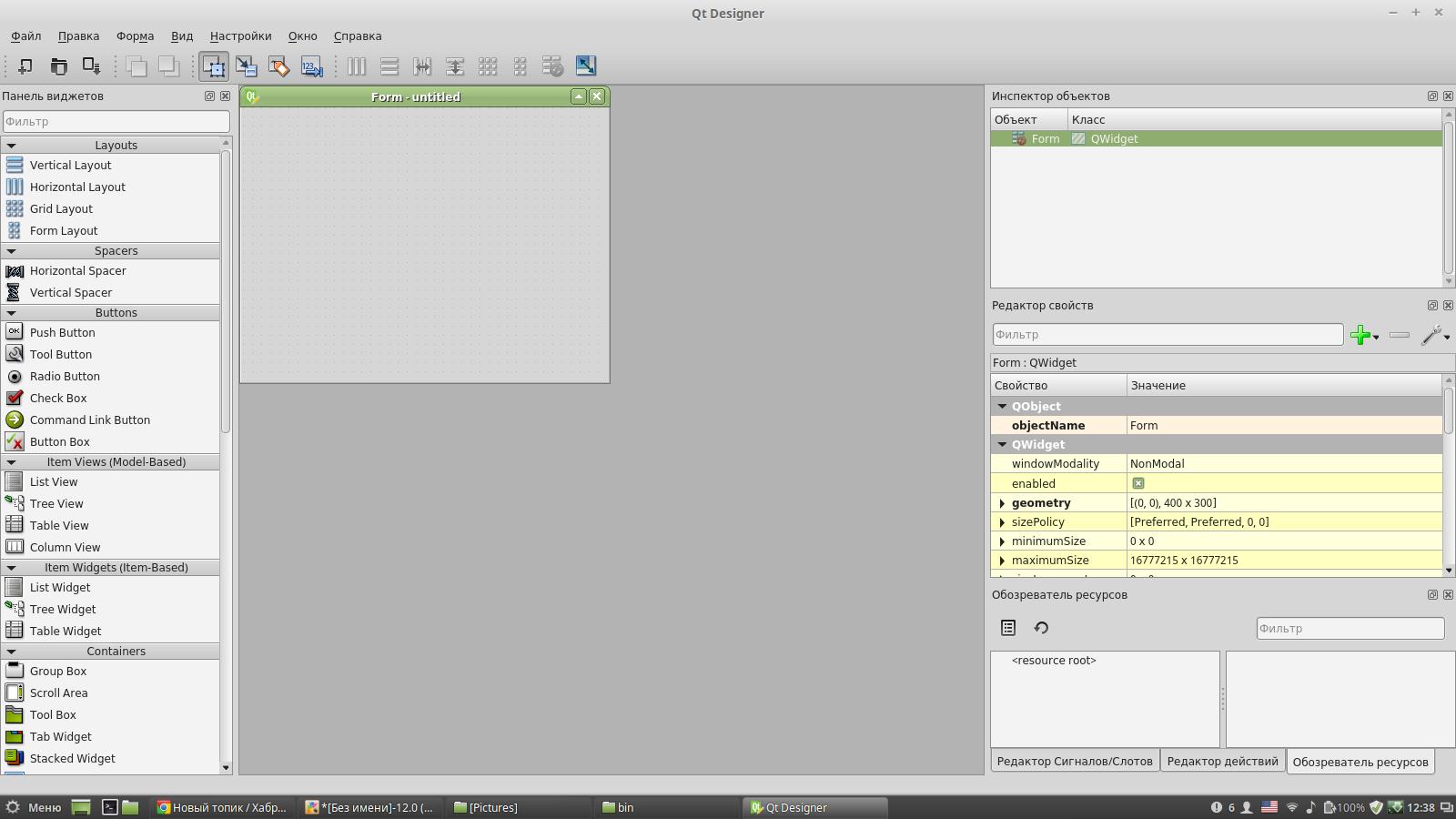 Создаём окружение для PyQt5 в Linux MInt (Ubuntu) - 5
