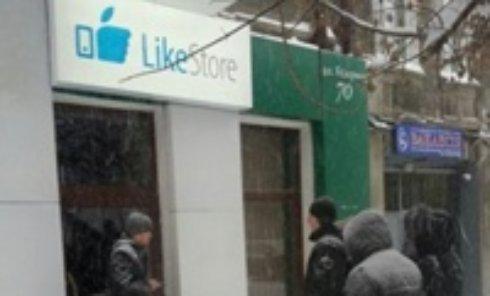 Украинских поклонников техники Apple мошенники развели на $1 млн
