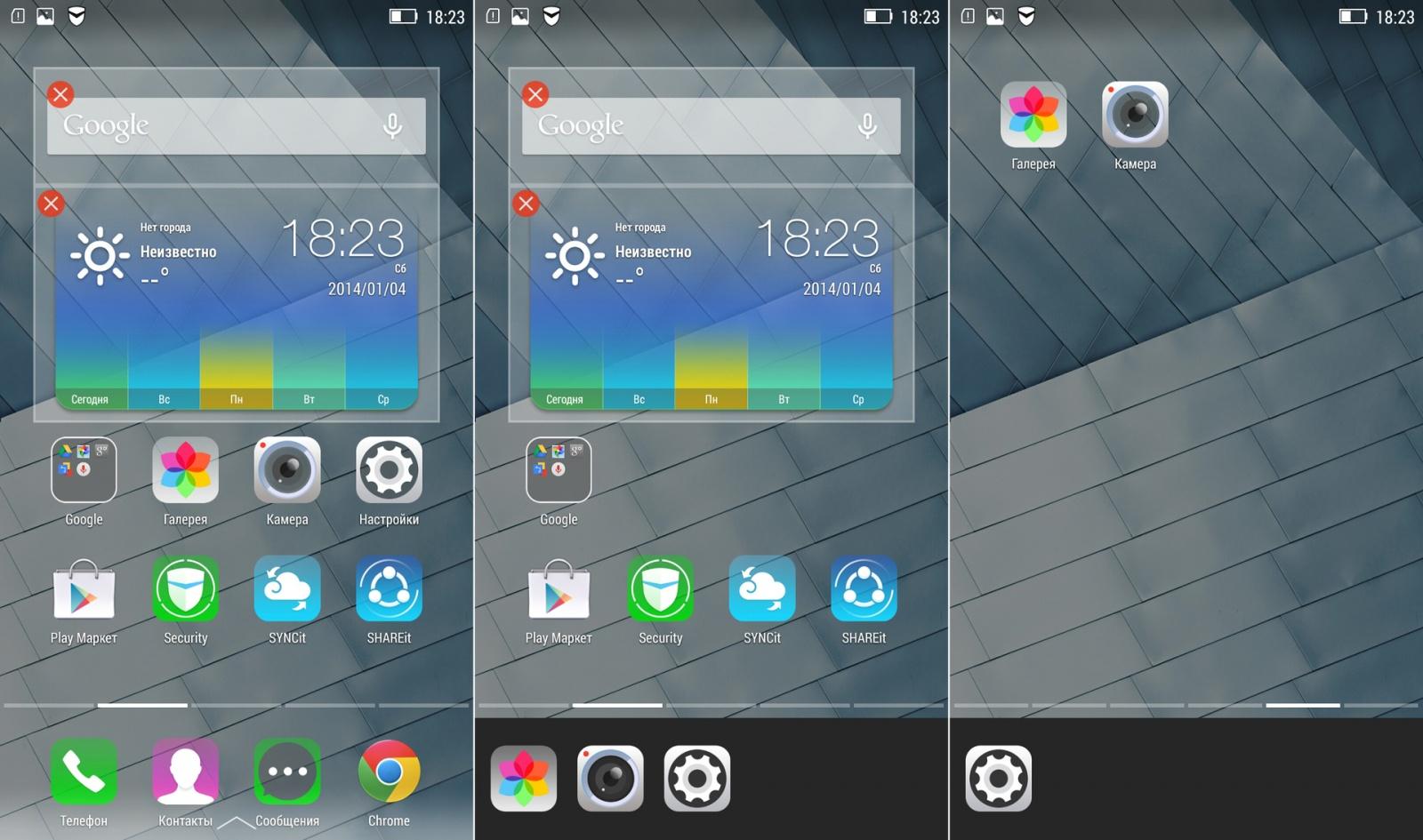 10 «фишек» Lenovo Vibe UI 2.0 и немного инсайда - 7