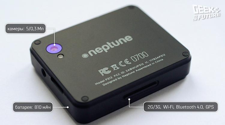Neptune Pine: смартфон, надевающийся на руку - 10