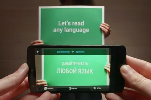 Английский можно не учить