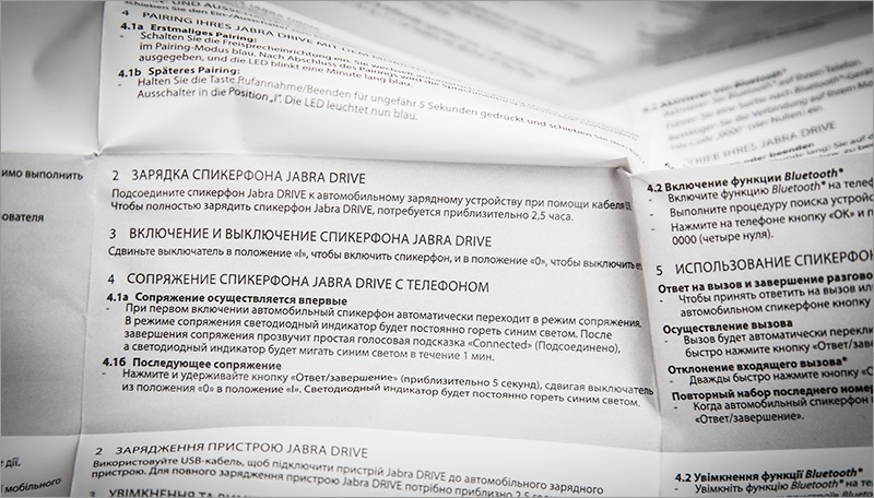 Обзор спикерфона Jabra Drive - 5