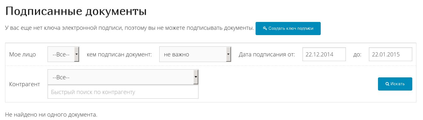 One ring to rule them all или аутентификация через TeddyID - 7