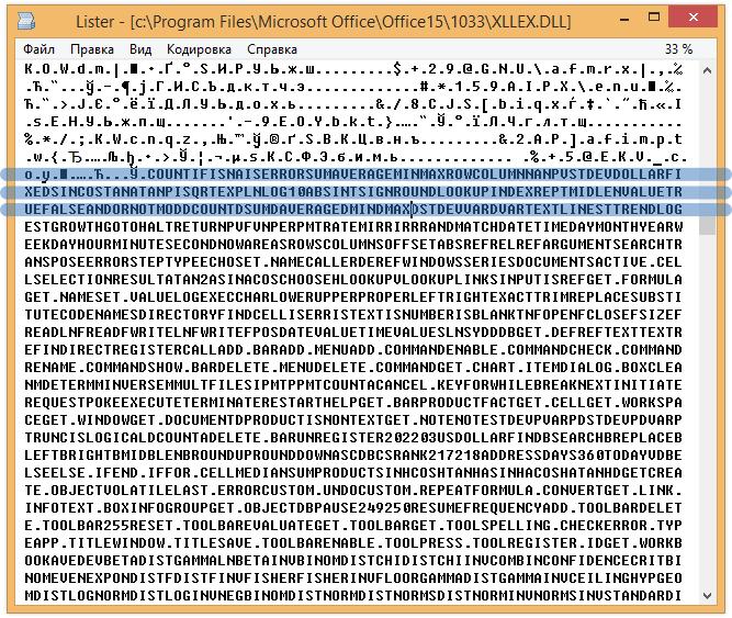 Разбор формата файлов локализации Microsoft Office - 4
