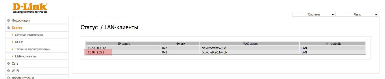 Был получен доступ к тысячам персональных данных пользователей «Билайн проводной интернет» - 3