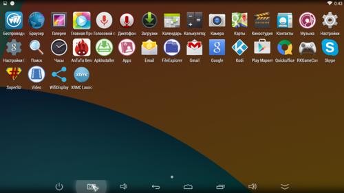 Обзор и очеловечивание Android-приставки Tronsmart Orion r28 Pro - 23